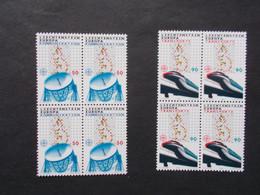 LIECHTENSTEIN   -  CEPT    N° 878 / 79 En Blocs De 4  Année 1988  Neuf XX ( Voir Photo ) - 1988