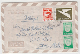 ISRAEL 1971 AEROGRAMME BY AIRMAIL DEER TO ADDIS ABABA ETHIOPIA - Unclassified