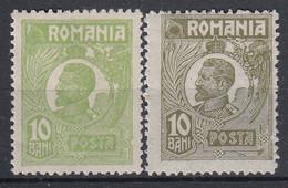 ROEMENIË - Michel - 1920/27 - Nr 266a+b - MH* - Nuovi