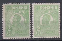 ROEMENIË - Michel - 1920/27 - Nr 274 Type I + III - MH* - Nuovi