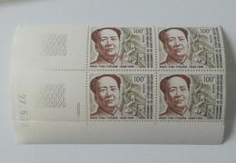 Bloc Coin Daté - 1977 Y&T N°615 - 1er Anniversaire De La Mort De Mao Tse-toung - MNH ** - Camerún (1960-...)