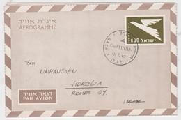 ISRAEL 1967 AEROGRAMME BY AIRMAIL DEER FROM GAZA TSAHAL TO HERZLIA - Non Classificati