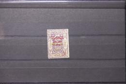 ARABIE SAOUDITE - N° Yvert 49 Neuf *  - L 84660 - Arabie Saoudite