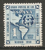 ESPAGNE - 1951 PA Yv. N° 248  (o)  Congrès Union Postale  Cote  4 Euro  BE - Usados