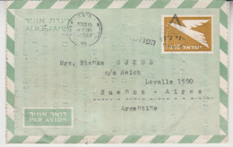 ISRAEL 1969 AEROGRAMME BY AIRMAIL DEER TO ARGENTINA - Unclassified