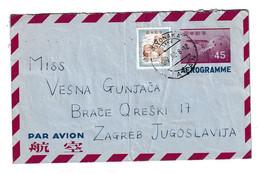 Japan Aerogramme Posted 1962 To Zagreb B210112 - Aerogramas