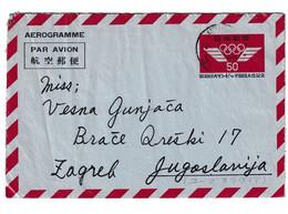 Japan Aerogramme Posted 1964 To Zagreb B210112 - Aerogramas