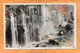 Hakone Japan Old Postcard - Andere