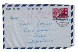 Japan Aerogramme Posted 1967 To Zagreb B210112 - Aerogramas