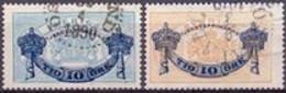 ZWEDEN 1889 Opdrukken Serie GB-USED - Officials