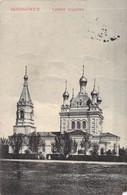 Skierniewice (Lodz) Cerkiew Wojskowa Feldpost 1915 - Pologne