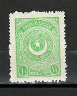 (0810 A) 1923-25 Cresent And Star MNH** - Nuovi