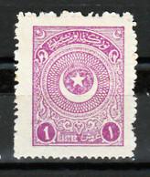 (0838 A) 1924-26 Cresent And Star MNH** - Nuovi