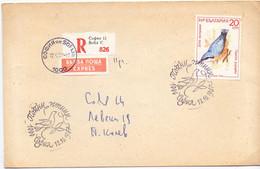 SOFIA 1987 REGISTRED MAIL SPECIAL POSTMARK   FANTASTIC  COVER   (GEN210143) - Cartas