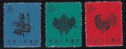 CHINE - CHINA - 1959 - YVERT N° 1181+1182+1183 - EMIS SANS GOMME - COTE = 45 EUR - Unused Stamps