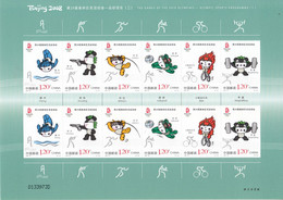 China 2007-22 Beijing 2008 Olympic Sport 2 Sticker Fuwa Sheetlet - Weightlifting