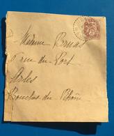 ✔️1923 Bande Pour Journal-☛DUGNY-SUR-MEUSE -CAD Bureau Rural A Tiretés-☛Arles-timbre Blanc 2c-Journaux - Newspapers