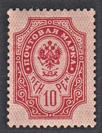 FINLANDIA 1901  10p Rosso Carminio OTTIME CONDIZIONI MLH - Unused Stamps