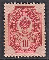 FINLANDIA 1901  10p Rosso Carminio OTTIME CONDIZIONI MLH (2) - Unused Stamps