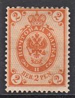 FINLANDIA 1901  2p OCRA GIALLO ARANCIO OTTIME CONDIZIONI MLH - Unused Stamps