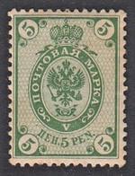 FINLANDIA 1901  5p VERDE OTTIME CONDIZIONI ML5 D14 1/4 X 14 - Unused Stamps