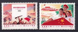 CHINE - CHINA - 1977 - YVERT N° 2061/2062 ** MNH - COTE = 20 EUR - Unused Stamps