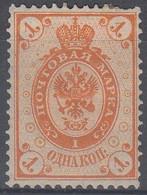 FINLANDIA 1891 1K GIALLO OCRA BUONE CONDIZIONI MLH - Unused Stamps