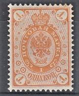 FINLANDIA 1891 1K GIALLO OCRA OTTIME CONDIZIONI MLH - Unused Stamps