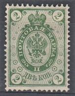 FINLANDIA 1891 2K VERDE OTTIME CONDIZIONI MLH - Unused Stamps
