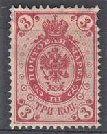 FINLANDIA 1891 3K CARMINIO BUONE CONDIZIONI MLH - Unused Stamps