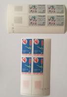 Bloc Coin Daté - 1971 Y&T N°510, 511 - 25eme Anniversaire De L'UNICEF  - MNH ** - Camerún (1960-...)