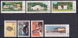 CHINE - CHINA - 1976 - YVERT N° 2041/2047 ** MNH - COTE = 51 EUR - Unused Stamps