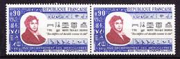 N° 1734 150ème Anniversaire Du Déchiffrage Des Hiéroglyphes Belle Paire De 2 Timbres Neuf Impeccable Sans Charnière - Ongebruikt