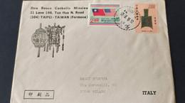 TAIWAN TAIPEI FORMOSA - DON BOSCO CATHOLIC MISSION - Briefe U. Dokumente