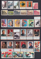 CHINE - CHINA - 1973/1977 - BEL ENSEMBLE SERIES INCOMPLETES 2 PAGES** MNH - COTE > 450 EUR - Unused Stamps