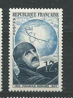 FRANCE N° 907 ** TB 4 - Ungebraucht