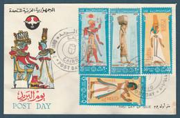 Egypt - 1969 - RARE - FDC - ( Post Day - Pharaonic Dress ) - Briefe U. Dokumente