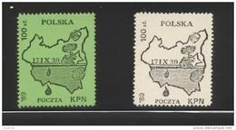 POLAND SOLIDARITY SOLIDARNOSC KPN 1989 50TH ANNIV WW2 SOVIET INVASION WORLD WAR 2 MAP PRE-WAR POLAND MAPS MILITARIA - Altri