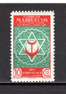 MAROC ESPAGNOL  N° 350   NEUF SANS CHARNIERE   COTE 0.15€     OEUVRES ANTITUBERCULEUSES - Spanish Morocco