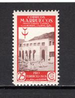 MAROC ESPAGNOL  N° 351   NEUF SANS CHARNIERE   COTE 0.15€     OEUVRES ANTITUBERCULEUSES - Spanish Morocco