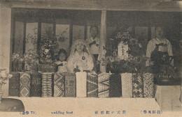 Wedding Feast In Korea  Cérémonie De Mariage - Corea Del Sud