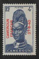 CAMEROUN 1940 YT 210** - Nuevos
