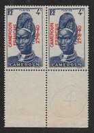 """CAMEROUN 1940 YT 210** - VARIETE """"4"""" FERME - Nuevos"""