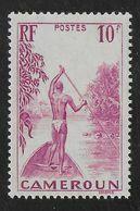 CAMEROUN 1939 YT 190** - Nuevos