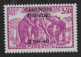 CAMEROUN 1940 YT 229** - Nuevos