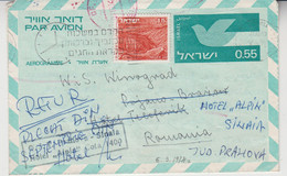 ISRAEL 1971 AEROGRAMME BY AIRMAIL TO ROMANIA - Unclassified