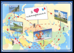 2016-086 Postal Card For MAXIMUM Without StampRussia Russland Russie Rusia-Postcrossing - Cartoline Maximum
