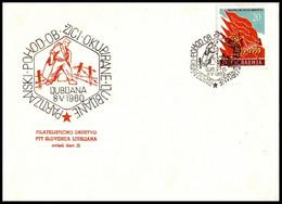 "Yugolsavia 1960, Illustrated Cover ""Partisan Campaign Of Occupied Ljubljana"" W./ Postmark ""Ljubaljana"" - Covers & Documents"
