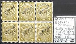 [856279]TB//**/Mnh-Luxembourg 1908 - S98-VAR, 4c Brun, Tache De Surcharge + Point Blanc Dans Cartouche Bd6, Armoiries - Dienst