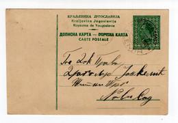 1933. KINGDOM OF SHS,SERBIA,ELEMIR,KING ALEKSANDAR,ERROR:DARK LETTERS IN POSTALE,SEE SCAN,STATIONERY CARD,USED - Postal Stationery